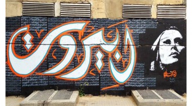 Ashekman Arabic graffiti calligraphy Fairouz Beirut